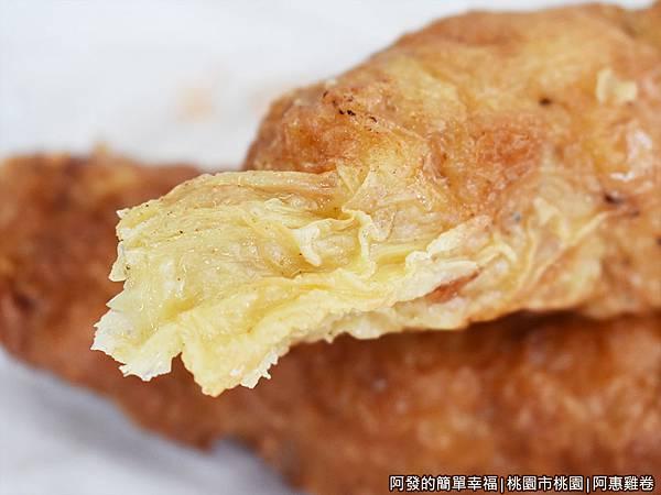 阿惠雞卷09-香酥薄脆的模樣.JPG
