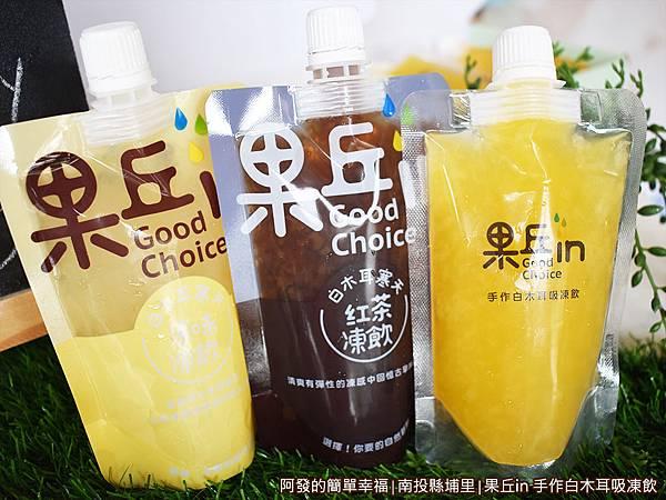 果丘in14-3種口味.JPG
