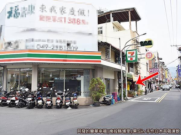 果丘in01-埔里酒廠斜對面小七旁.JPG