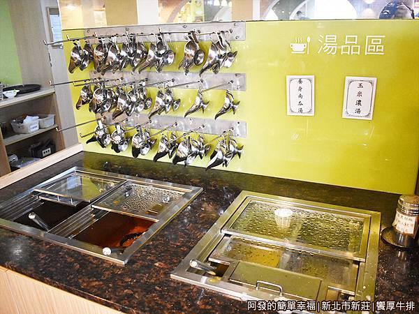 饗厚牛排10-湯品與牛排醬.JPG