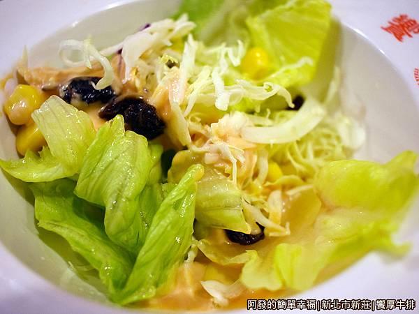 饗厚牛排13-生菜沙拉.JPG