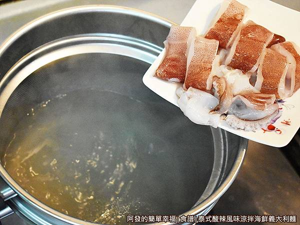 泰式酸辣風味涼拌海鮮義大利麵14-下小卷.JPG