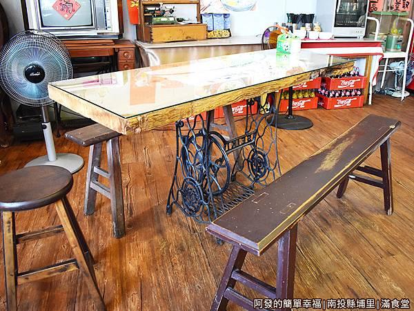 滿食堂08-店家自製的桌子.JPG
