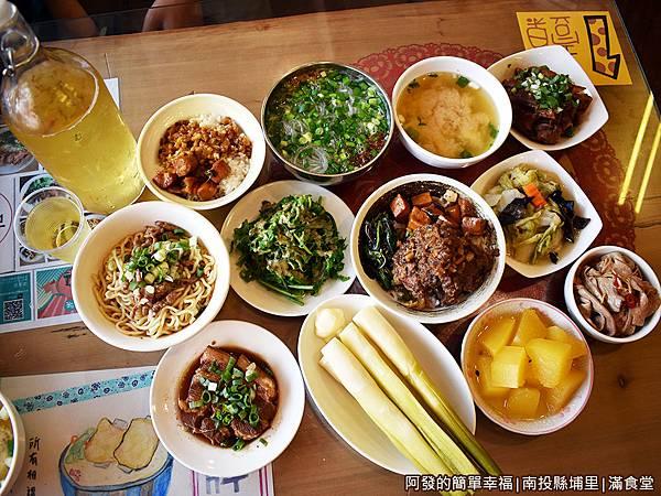 滿食堂12-傳統美食上桌.JPG