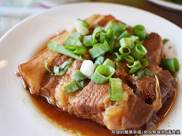 滿食堂25-爌肉.JPG