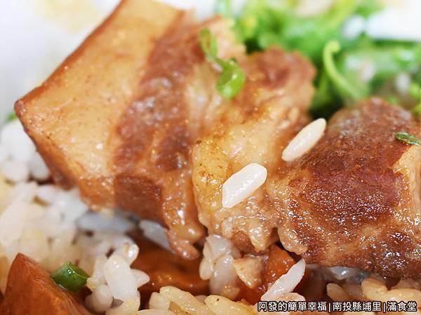 滿食堂26-爌肉特寫.JPG