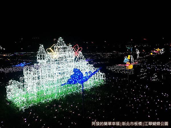 江翠蝴蝶公園03-蝴蝶城堡.jpg