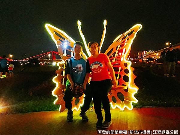 江翠蝴蝶公園05-彷彿化身為絢麗的蝴蝶.jpg
