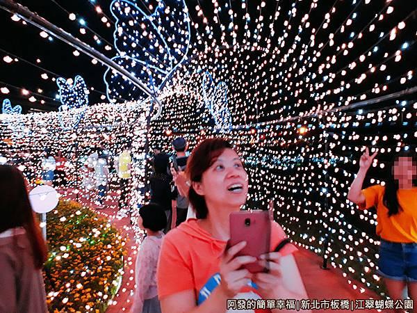 江翠蝴蝶公園20-開心的老婆.jpg