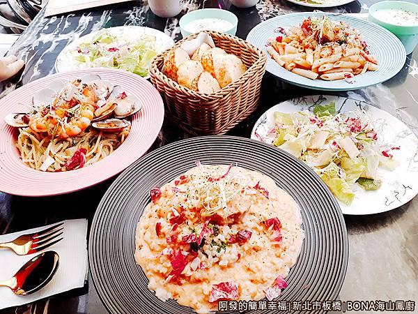 海山鳳廚14-主食上桌.jpg