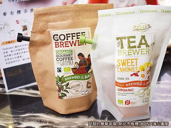 海山鳳廚37-專利茶袋設計即是便利型茶壺.JPG