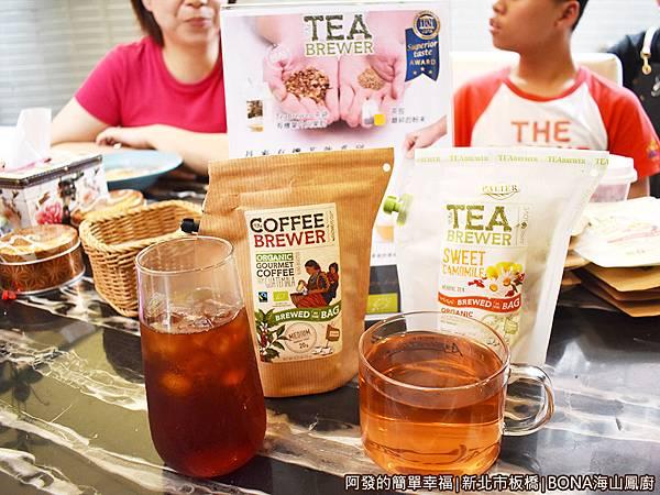 海山鳳廚41-相當方便的有機茶飲風味獨特且頗佳.JPG