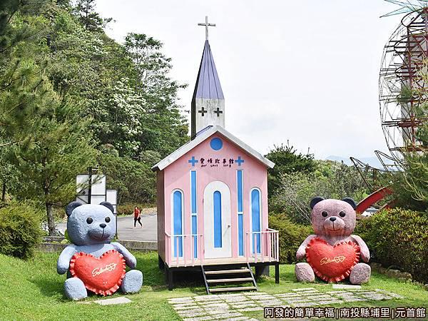 元首館17-愛情故事館前小教堂.JPG
