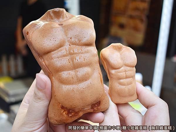 糖小妞雞蛋糕11-大小胸肌側寫.JPG