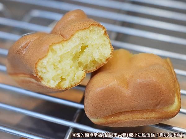 糖小妞雞蛋糕13-小胸肌剖面.JPG