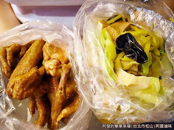 阿國滷味14-美食到手.JPG
