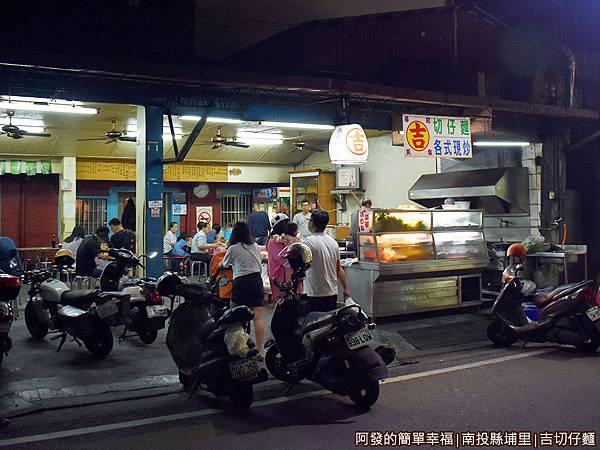 吉切仔麵01-店外觀.JPG