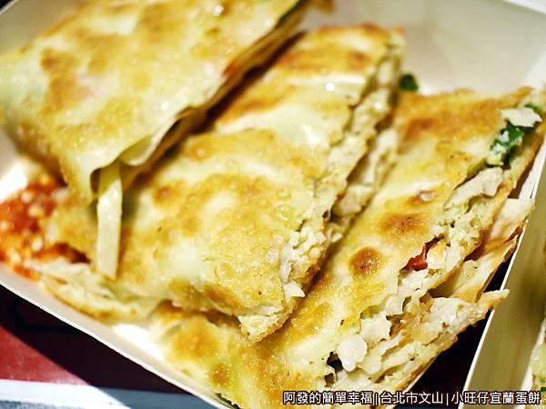 小旺仔宜蘭蛋餅10-菇菇蛋餅.JPG