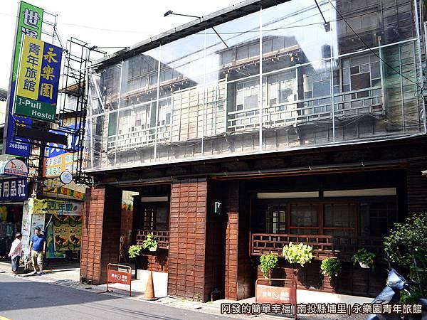 永樂園青年旅館01-旅館外觀.JPG