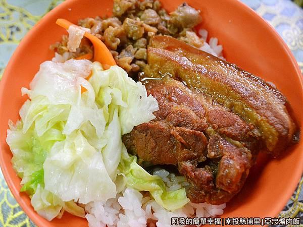 亞忠爌肉飯22-爌肉飯.JPG