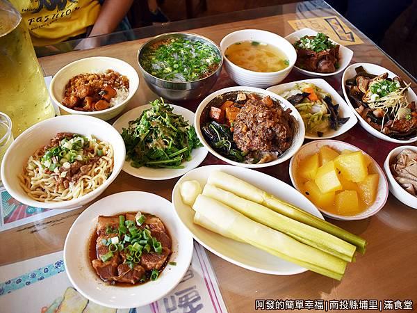 滿食堂13-傳統美食上桌側寫.JPG