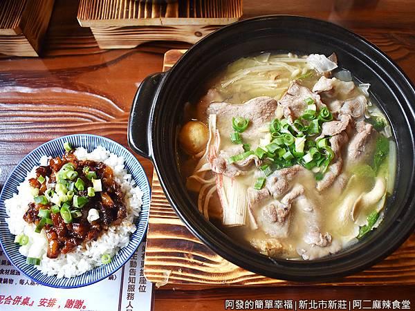 阿二麻辣食堂21-藥膳梅花豬肉鍋麻辣滷肉飯.JPG