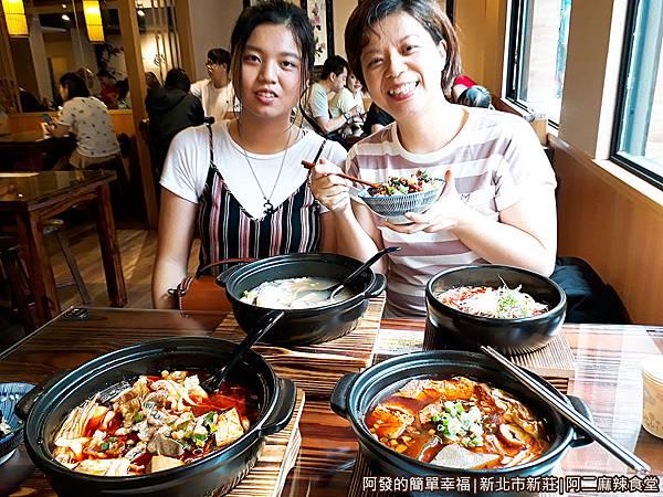 阿二麻辣食堂28-開心的母女倆.jpg