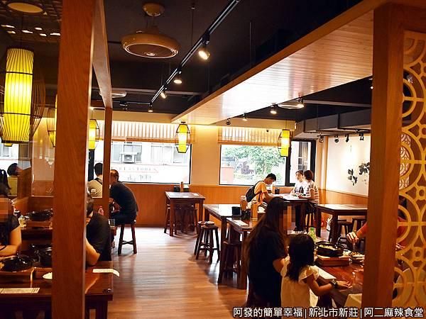 阿二麻辣食堂05-2樓用餐區.JPG