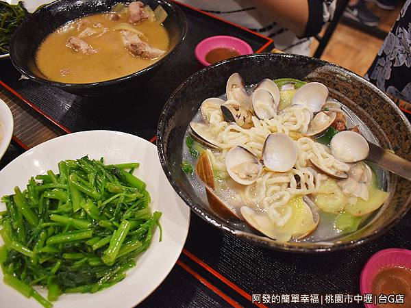 台G店16-一碗蛤蜊拉麵與青菜.JPG