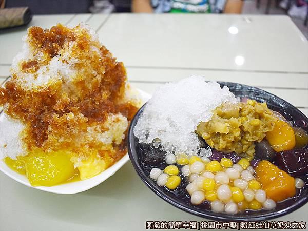 粉紅蛙仙草奶凍之家09-剉冰與綜合仙草凍.JPG
