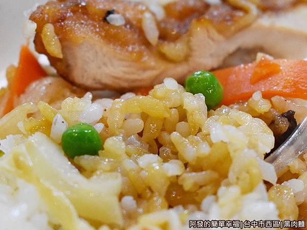 黑肉麵11-菜飯特寫.JPG