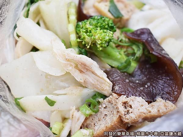亞當鹽水雞09-特餐I.JPG