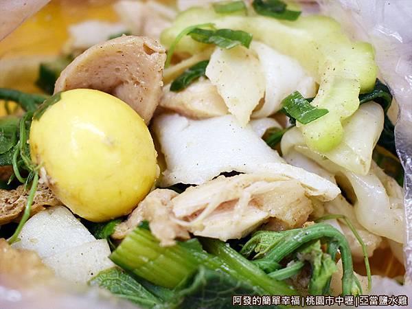 亞當鹽水雞10-特餐II.JPG