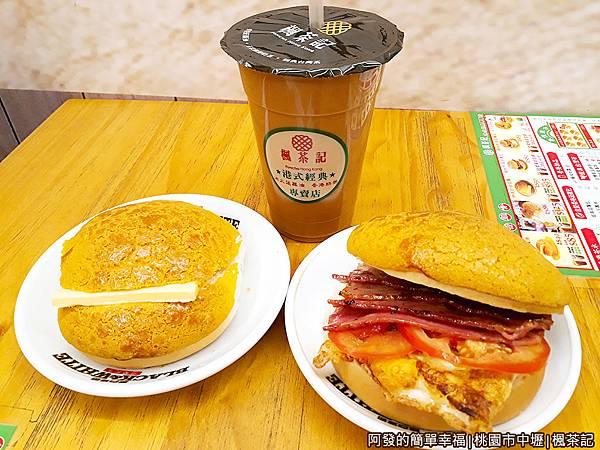 楓茶記06-香港美食上桌.jpg