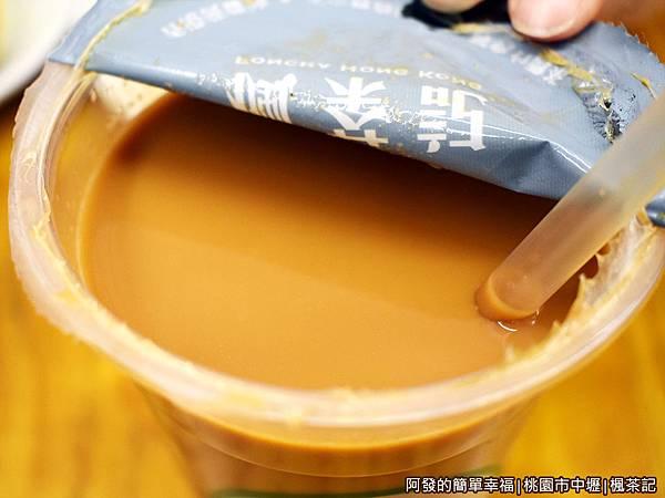 楓茶記13-香港絲襪奶茶.JPG