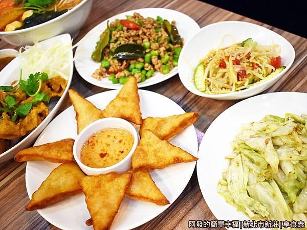 享食泰09-我們的餐點側寫.JPG