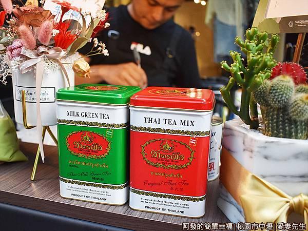 愛妻先生05-手標泰式茶.JPG