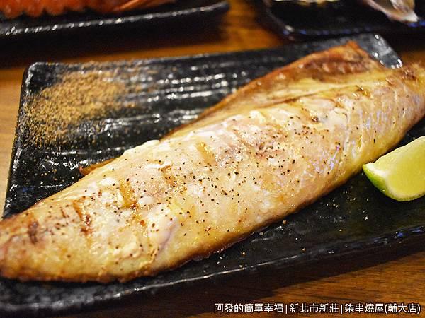 柒串燒屋(輔大店)37-鯖魚.JPG