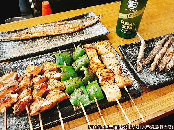 柒串燒屋(輔大店)11-美味燒烤陸續上桌.jpg
