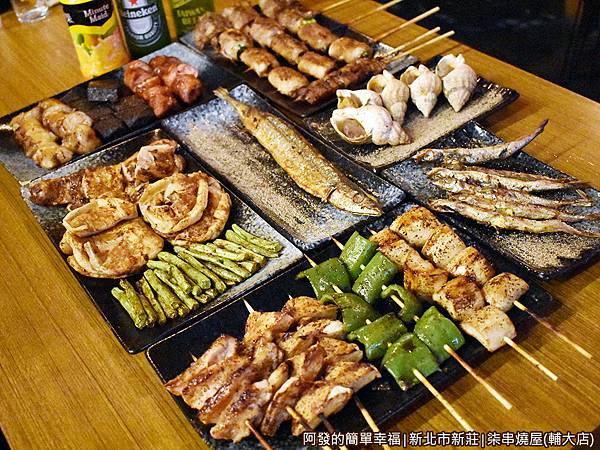 柒串燒屋(輔大店)12-我們的燒烤Part1.JPG