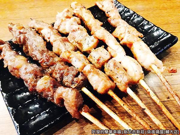 柒串燒屋(輔大店)18-牛豬雞肉串.jpg
