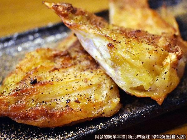 柒串燒屋(輔大店)27-德州魚下巴.JPG
