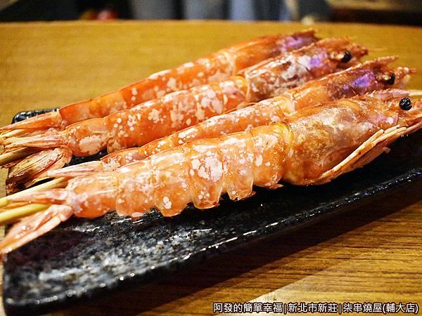 柒串燒屋(輔大店)31-天使大紅蝦.JPG