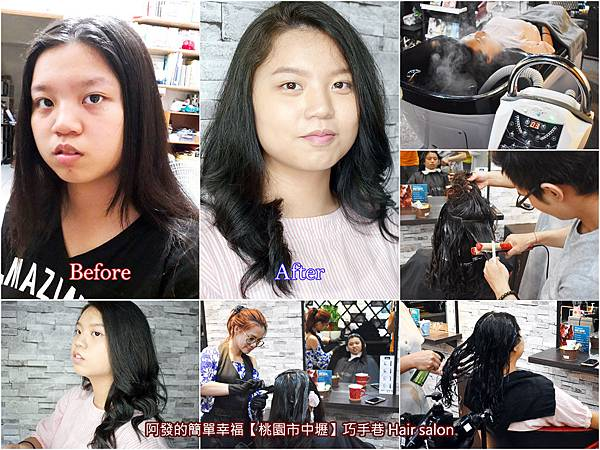 巧手巷-Hair-salon-all.jpg