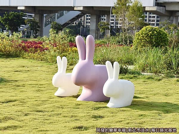 稼日蒔光基地11-小兔兔.JPG