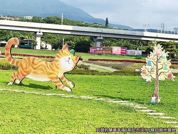 稼日蒔光基地09-草皮上一景.JPG