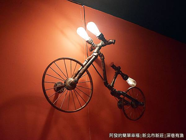 深巷有漁10-牆上的腳踏車燈飾.JPG