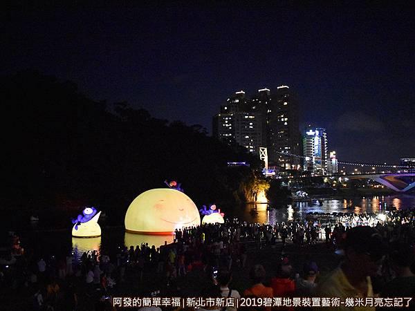 2019碧潭地景裝置藝術16-點燈囉.JPG