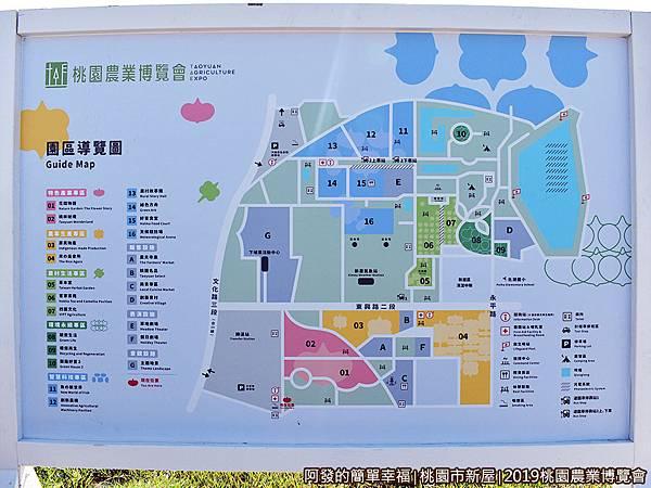 2019桃園農業博覽會02-導覽圖.JPG