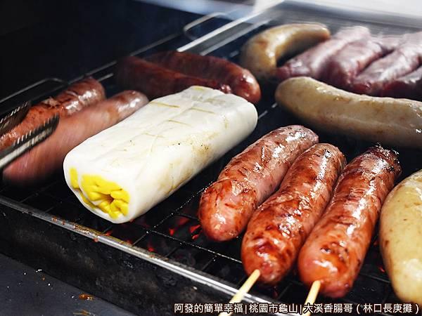 大溪香腸哥(林口長庚)07-烤爐.JPG